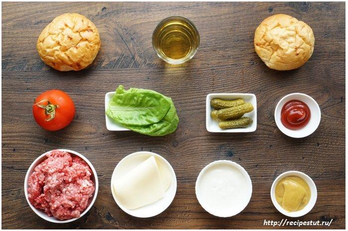 Сделать гамбургеры в домашних условиях